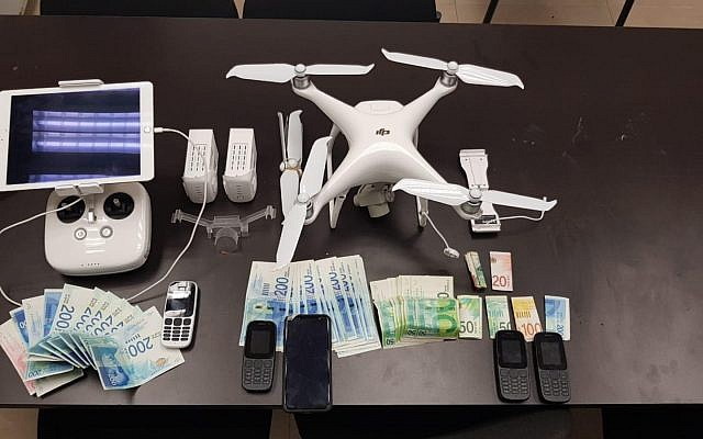 Drone, money and cellphones seized in a twarted attempt to fly contraband into southern Israel prison (Police spokesman's unit)