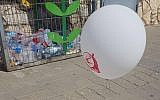 Incendiary balloons found in Bat Yam on October 11, 2018. (Israel Police)