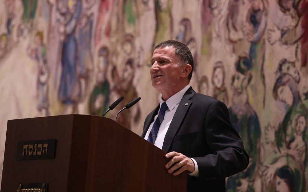 Yuli Edelstein speaking to American Jewish leaders at the Knesset on October 23, 2018. (Knesset)