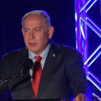 Prime Minister Benjamin Netanyahu speaks in the Golan Heights, October 8, 2018. (Ynet video screenshot)