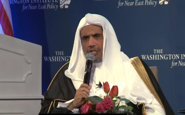 Dr. Muhammad bin Abdul Karim al-Issa, Secretary-General of the Muslim World League, speaks at the Washington Institute for Near East Policy in May 2018 (YouTube screenshot)