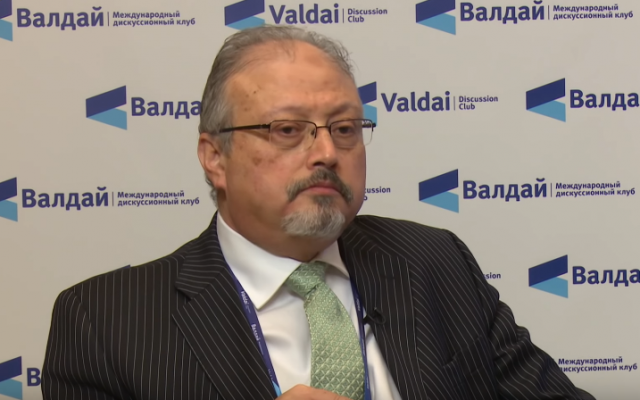 Jamal Khasoggi in 2017 (YouTube screenshot)