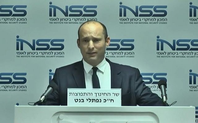 Education Minister Naftali Bennett speaks at the Institute for National Security Studies (INSS) on October 8, 2018. (Screen capture: Ynet news)