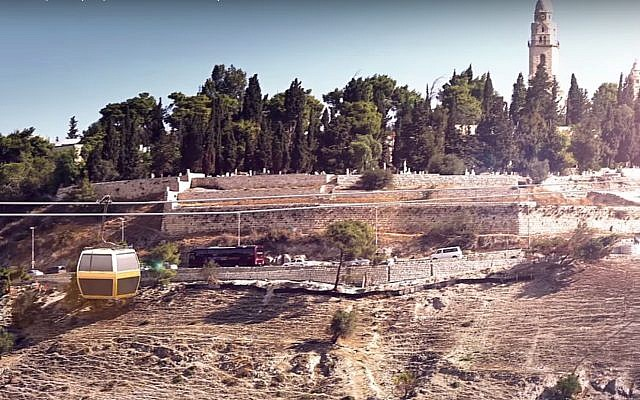 Artist's impression of a cable car crossing Jerusalem's Hinnom Valley to Mount Zion from a promotional video uploaded to YouTube