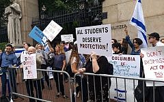 Protesters outside the main gates of Columbia in New York City called on the university administration to do more to protect pro-Israel students, October 4, 2018. (Ben Sales)