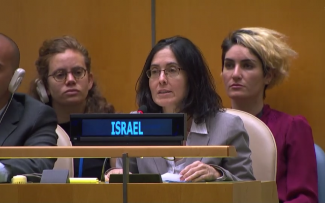 UN Vote on Palestine a Humiliating Defeat for United States & its Envoy