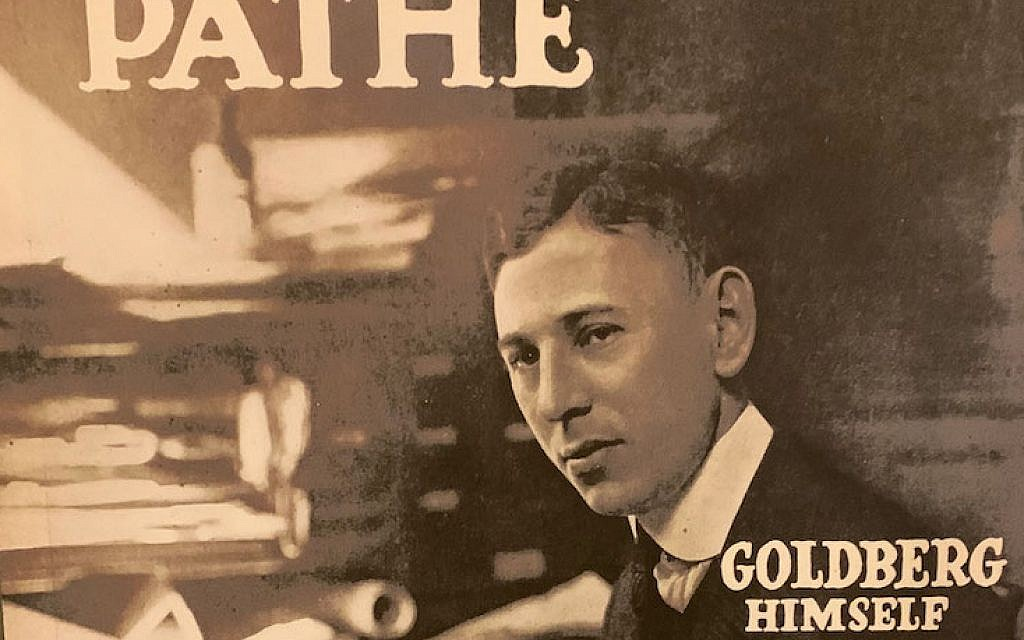 The exhibit in Philadelphia features Rube Goldberg on a poster by the Pathé news agency calling him the 'World's most famous Newspaper Cartoonist.' (Stephen Silver)