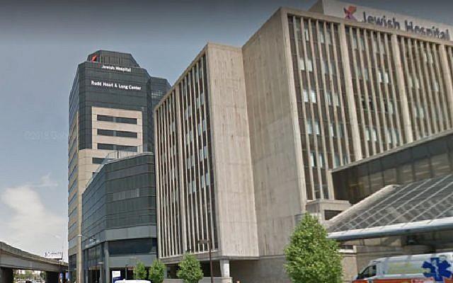 Jewish Hospital, Louisville, Kentucky (Google Streetview)
