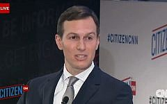 Jared Kushner is interviewed by CNN on October 22, 2018. (Screen capture/YouTube)