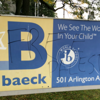 The Leo Baeck School in Toronto was vandalized with pro-Hamas graffiti in this image from October 8 2018 ( Courtesy /B'Nai Brith Canada)