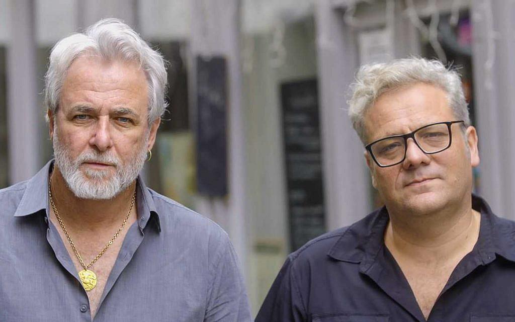 Ari Folman (left) and David Polonsky (courtesy: Anne Frank Fonds)