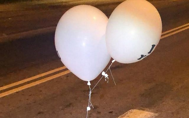 Suspected incendiary balloon discovered in Modiin, October 1, 2018 (police spokesman's unit)
