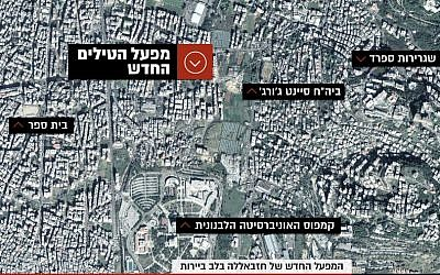 The alleged site in Beirut of a Hezbollah missile site, as reported by Israel's Channel 10 news on October 3, 2018 (Channel 10)