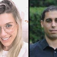 Kim Levengrond Yehezkel, 29 (left), and Ziv Hajbi, 35, who were killed in a terror shooting in the Barkan Industrial Park in the West Bank, October 7, 2018 (screenshots: Facebook)