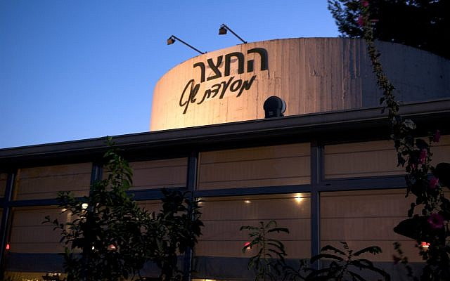The outside of Jerusalem restaurant Hachatzer, which is about to close after 12 years of business. (Courtesy Hechatzer)