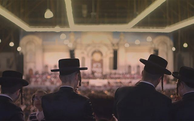 From 'City of Joel,' about the Haredi New York town of Kiryas Yoel, being screened at the 2018 Jewish Film Festival (Courtesy Jerusalem Cinematheque)