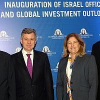 Left to right: Ezra (Uzi) Yitzhak, Head of Franklin Templeton Investments, Israel; John Beck, Senior Vice President, Director of Fixed Income, Franklin Templeton;  Jenny Johnson, President and COO; Manraj S. Sekhon, Chief Investment Officer, Franklin Templeton Emerging Market Equity; Tel Aviv, Nov. 13, 2018 (Sivan Farag)