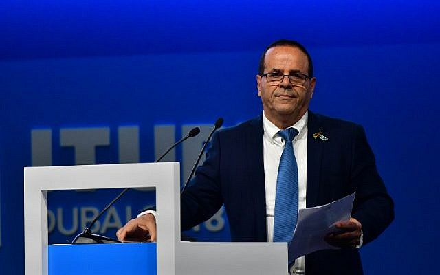 Communications Minister Ayoub Kara delivers a speech during the International Telecommunication Union Plenipotentiary Conference in Dubai, on October 30, 2018. (STRINGER / AFP)