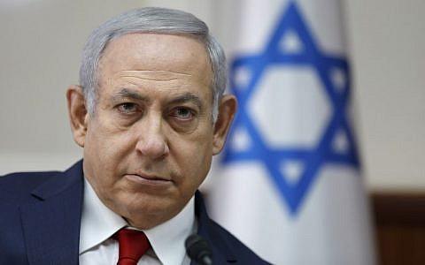 Prime Minister Benjamin Netanyahu attends the weekly cabinet meeting in Jerusalem, on November 18, 2018 (ABIR SULTAN / POOL / AFP)