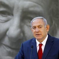 Israeli Prime Minister Benjamin Netanyahu speaks during a state memorial ceremony for his late predecessor Golda Meir at Mount Herzl in Jerusalem on November 18, 2018. (Photo by Menahem KAHANA / AFP)