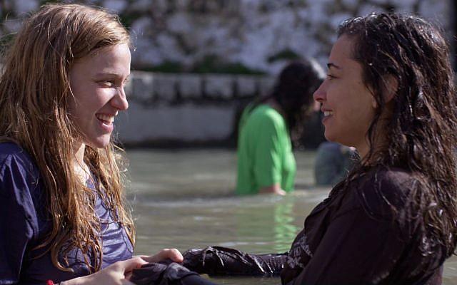 Avigayil Koevary, left, as Benny and Moran Rosenblatt as Yael in 'Red Cow.' (Courtesy)