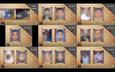 Blurred version, approved by military censor, of photographs published by the Hamas terror group on November 22, 2018, purporting to show Israeli soldiers who took part in a Gaza raid earlier in the month.