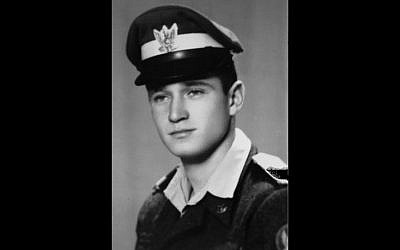 Lt. Yakir Naveh, whose airplane crashed in the Sea of Galilee in May 1962. (Israeli Air Force)