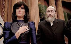 From '93Queens,' about ultra-Orthodox female judge Rachel Frier, being screened on December 1, 2018 at the Jewish Film Festival at the Jerusalem Cinematheque (Courtesy Jerusalem Cinematheque)