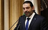 Lebanese Prime Minister-designate Saad Hariri, speaks during a press conference, in Beirut, Lebanon, November 13, 2018. (AP Photo/Hussein Malla)