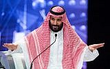 In this October 24, 2018 photo released by the Saudi Press Agency, SPA, Saudi Crown Prince Mohammed bin Salman addresses the Future Investment Initiative conference in Riyadh, Saudi Arabia. (Saudi Press Agency via AP, File)