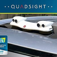 Foresight's QuadSight vision system for semi-autonomous and autonomous vehicles. (Business Wire)
