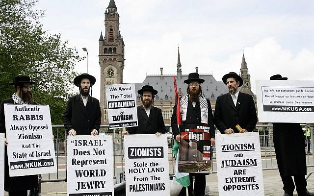 Anti-Zionist Orthodox Jews protest Israel  outside the World Court in The Hague, Netherlands, Friday July 9, 2004. (AP/Bas Czerwinski)