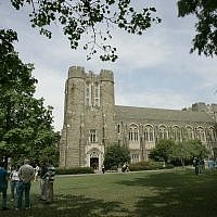 Visitors explore the Duke University campus during Blue Devil Days Monday, April 24, 2006 in Durham, North Carolina (AP Photo/Gerry Broome)