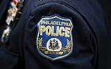 A Philadelphia Police Department patch in Philadelphia, May 3, 2017. (AP Photo/Matt Rourke)
