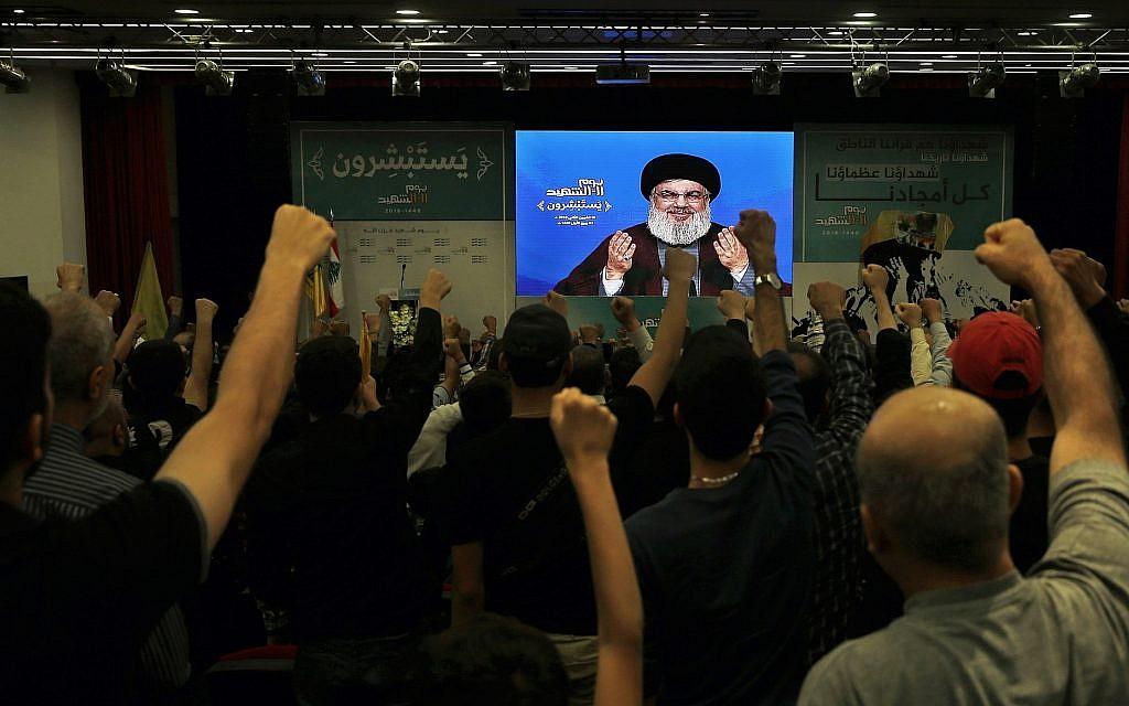 US slaps Hezbollah financier with 5-year prison sentence, $50m. fine