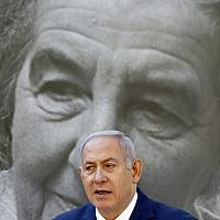 Israeli Prime Minister Benjamin Netanyahu speaks during a late Prime Minister Golda Meir's 40th memorial ceremony in Jerusalem on November 18, 2018. (AP/Ariel Schalit)