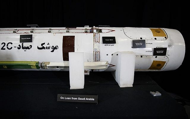 """A Surface to Air Missile (Sayyad 2C) is displayed with a sign that reads """"On Loan From Saudi Arabia"""" at the Iranian Materiel Display (IMD) at Joint Base Anacostia-Bolling, in Washington, November 29, 2018. The presentation displays weapons and fragments of weapons seized in Afghanistan, Bahrain and Yemen that the US said are evidence Iran is a """"grave and escalating threat"""" that must be stopped. (AP Photo/Carolyn Kaster)"""