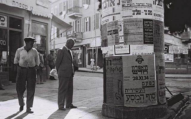 A billboard announcing cultural events in Tel Aviv, 1934 (GPO, Public Domain/Wikimedia Commons)