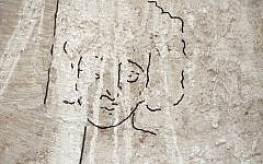 Dr. Emma Maayan-Fanar's reconstruction on top of the face of Jesus found in a Byzantine-era North Church at Shivta in the Negev. (Dror Maayan)
