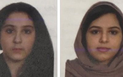 Tala and Rotana Farea, sisters who were found bound together and drowned in the Hudson River, New York, October, 2018. (NYPD)
