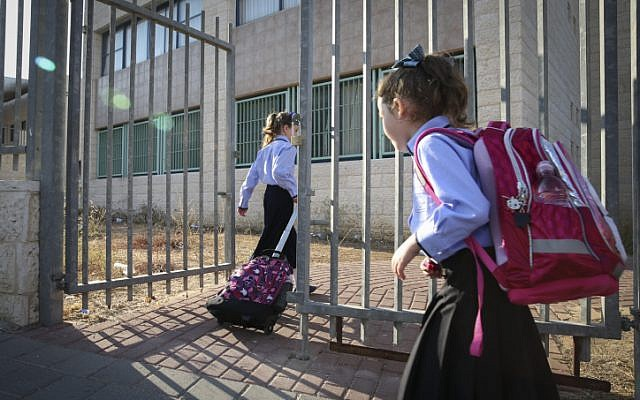 Illustrative: Ultra-Orthodox girls enter a school in Beit Shemesh, on September 8, 2014. (Flash90)