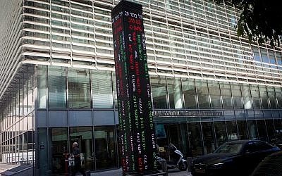 Stock quotes seen outside the Tel Aviv Stock Exchange on August 26, 2015.  (Miriam Alster/FLASH90)