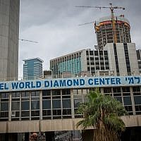 View of the Diamond Exchange in Ramat Gan business district. December 18, 2017. (Miriam Alster/FLASH90)