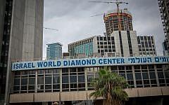 View of the Diamond Exchange in Ramat Gan business district. December 18, 2017. (Miriam Alster/FLASH90)