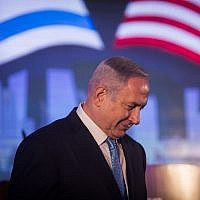 Prime Minister Benjamin Netanyahu speaks at a ceremony at the Foreign Ministry to celebrate the opening of the US Embassy in Jerusalem, May 13, 2018. (Hadas Parush/Flash90)