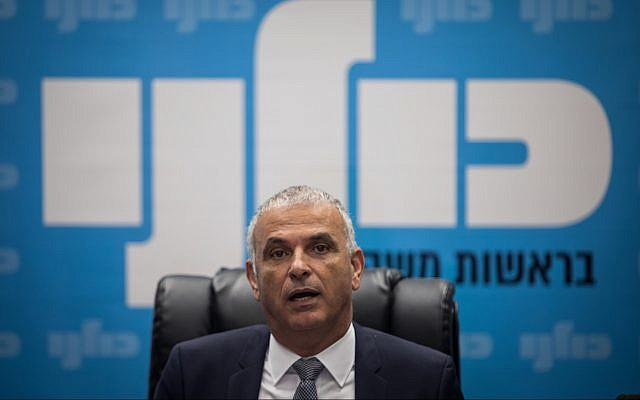 Kulany party leader and Finance Minister Moshe Kahlon speaks during a faction meeting at the Knesset, on October 15, 2018. (Hadas Parush/ Flash90)