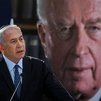 Then-prime minister Benjamin Netanyahu speaks during a memorial service marking 23 years since the assassination of prime minister Yitzhak Rabin, at Mount Herzl cemetery in Jerusalem, on October 21, 2018. (Marc Israel Sellem/Pool/Flash90)