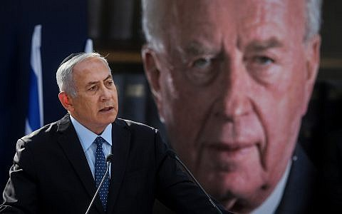 Prime Minister Benjamin Netanyahu speaks during a memorial service marking 23 years since the assassination of prime minister Yitzhak Rabin, at Mount Herzl cemetery in Jerusalem, on October 21, 2018. (Marc Israel Sellem/Pool/Flash90)
