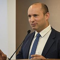 Education Minister Naftali Bennett speaks at a conference in Hod Hasharon on October 24, 2018. (Flash90)