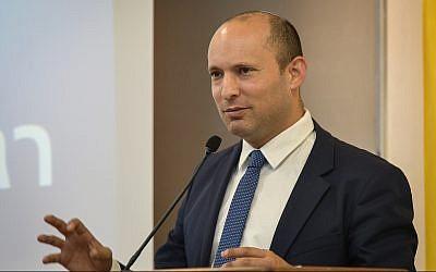 Education Minister Naftali Bennett speaks at a conference in Hod Hasharon on October 24, 2018. (Flash90)